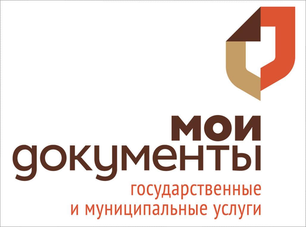 логотип МФЦ мои документы